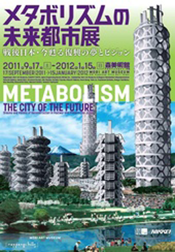 SEMINAR  The Legacy of Metabolism:  Rethinking the City of the Future in Post-Bubble Japan